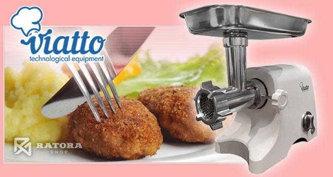 мясорубки Viatto
