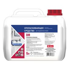 Ополаскивающее средство для посудомоечных машин Abat DR (5 л)
