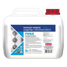 Жидкое моющее средство с ополаскивающим эффектом Abat PW&R (5 л)